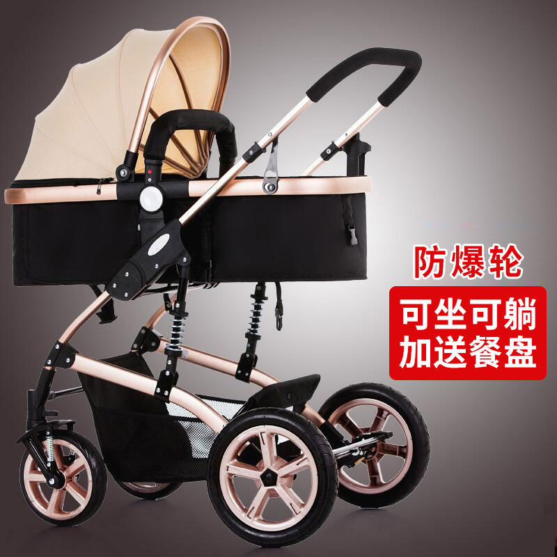 High-view Baby Trolley Can Sit On Reclining Baby Trolley Bb Baby Trolley Folding Two-way Shock Absorber Child Trolley