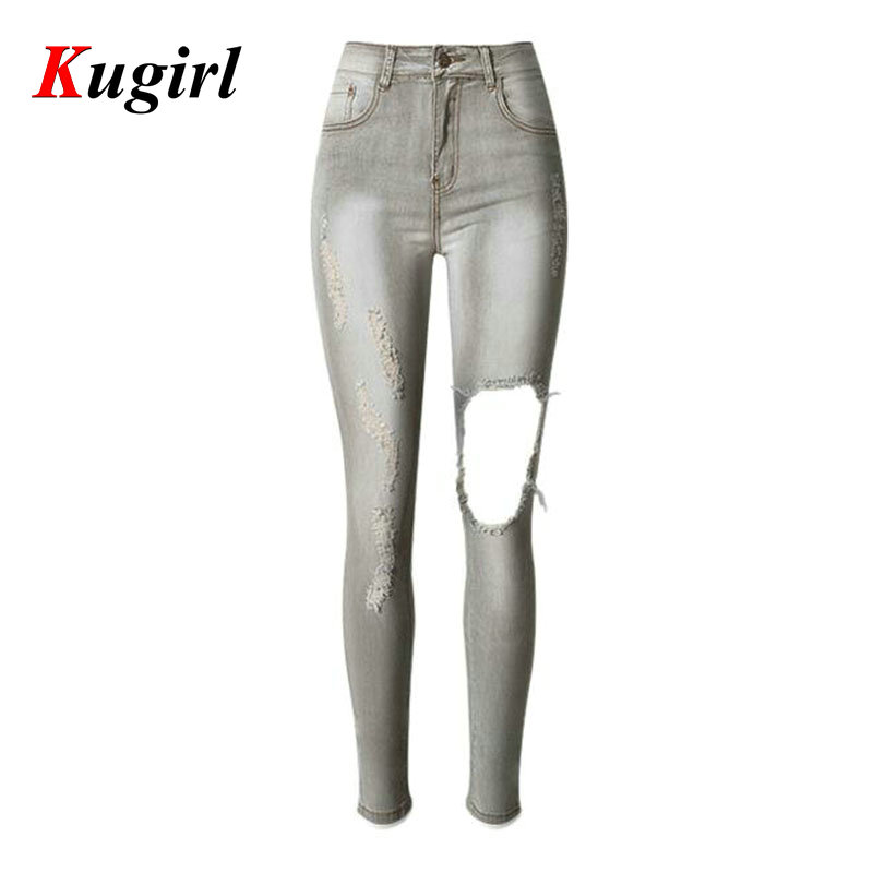 hot Boyfriend hole ripped jeans women pants Cool denim vintage jeans for girl high waist casual gray pants female ipng and the tcp ip protocols