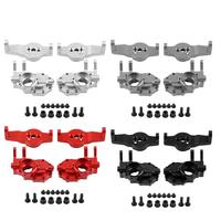 Aluminium Alloy C Hubs Steering Carrier Knuckles Set for Traxxas 4 RC Crawler Car Aluminium Alloy C Hub RC Parts Set Part