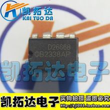 Si  Tai&SH    OB2338APOB2338  integrated circuit