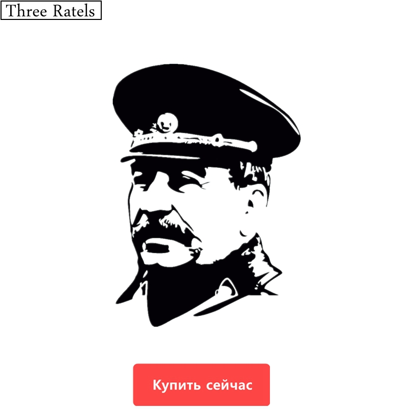 Three Ratels TZ-405 14.3*20cm 10.75*15cm 1-4 Pieces USSR Stalin In Uniform Car Stickers And Decals Auto Car Sticker