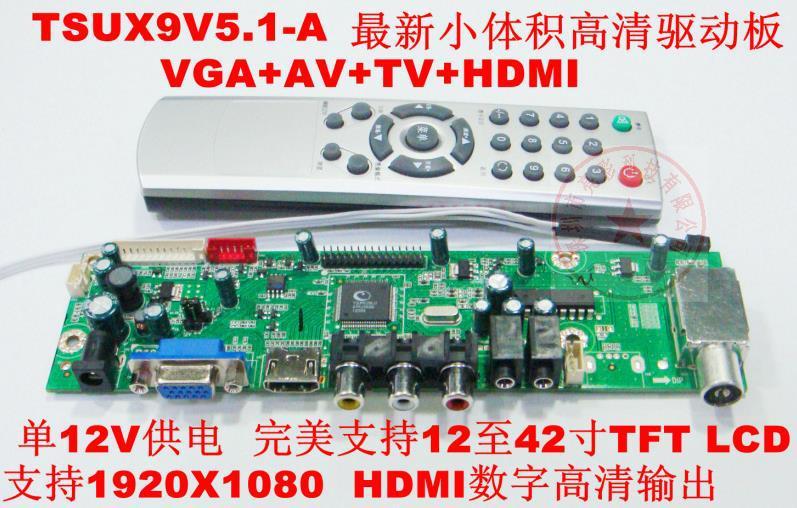 Free Shipping! 1pc TSUX9V5.1-A Small Size HDMI HD LCD Universal Driver Board 12-42 Inch LCD Universal TV Board