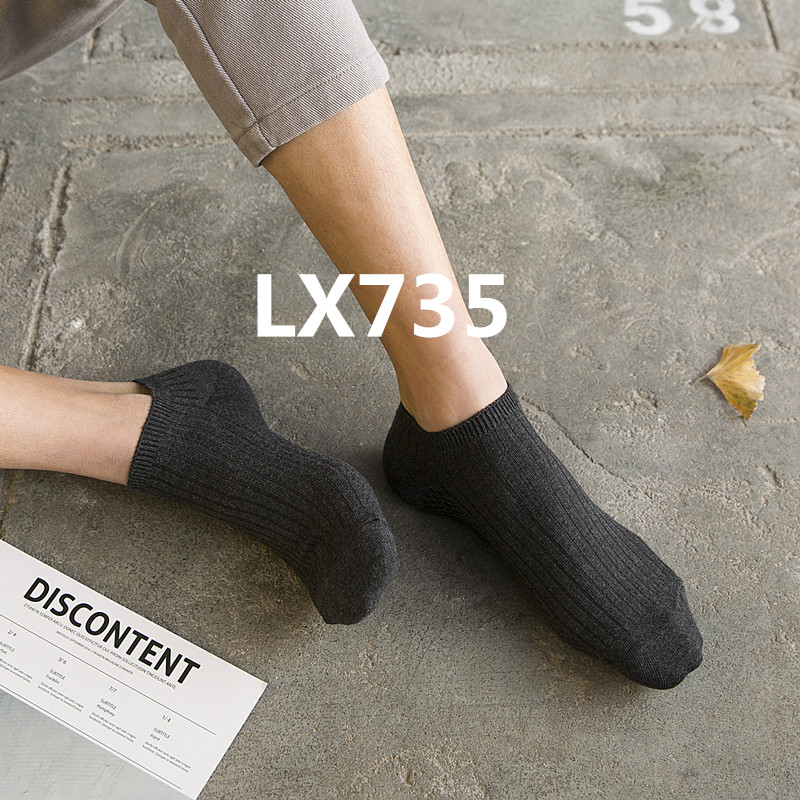2018 Новое поступление модные Для женщин Носки высокого качества 10 шт./компл. LX735