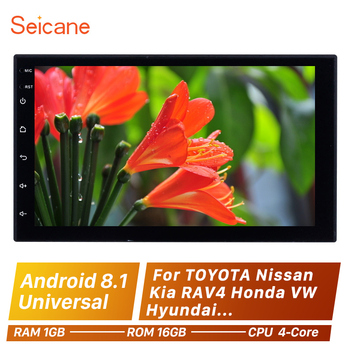 Seicane Android 9.1 Universal RAM 1GB+ROM 16GB For NISSAN TOYOTA VW Hyundai Suzuki Honda Car Autostereo 7 GPS Multimedia Player image