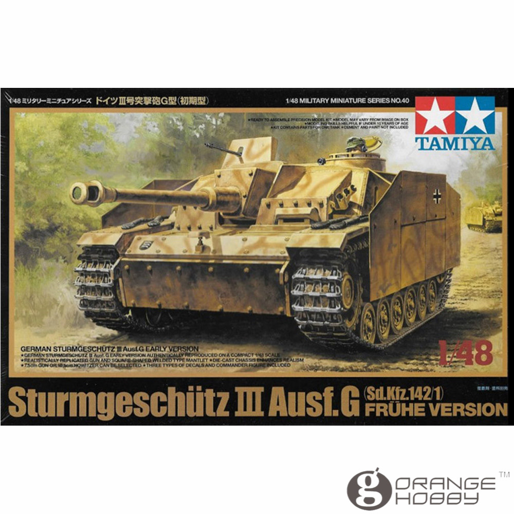 OHS Tamiya 32540 <font><b>1/48</b></font> Sturmgeschutz III Ausf.G Sd.Kfz.142/1 Fruhe Version Military Assembly AFV Model Building Kits image