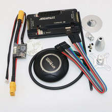 APM 2.8 ArduPilot Mega Internal compass APM Flight Controller Built-in Compass with 7M GPS for FPV RC Drone Aircraft(China)