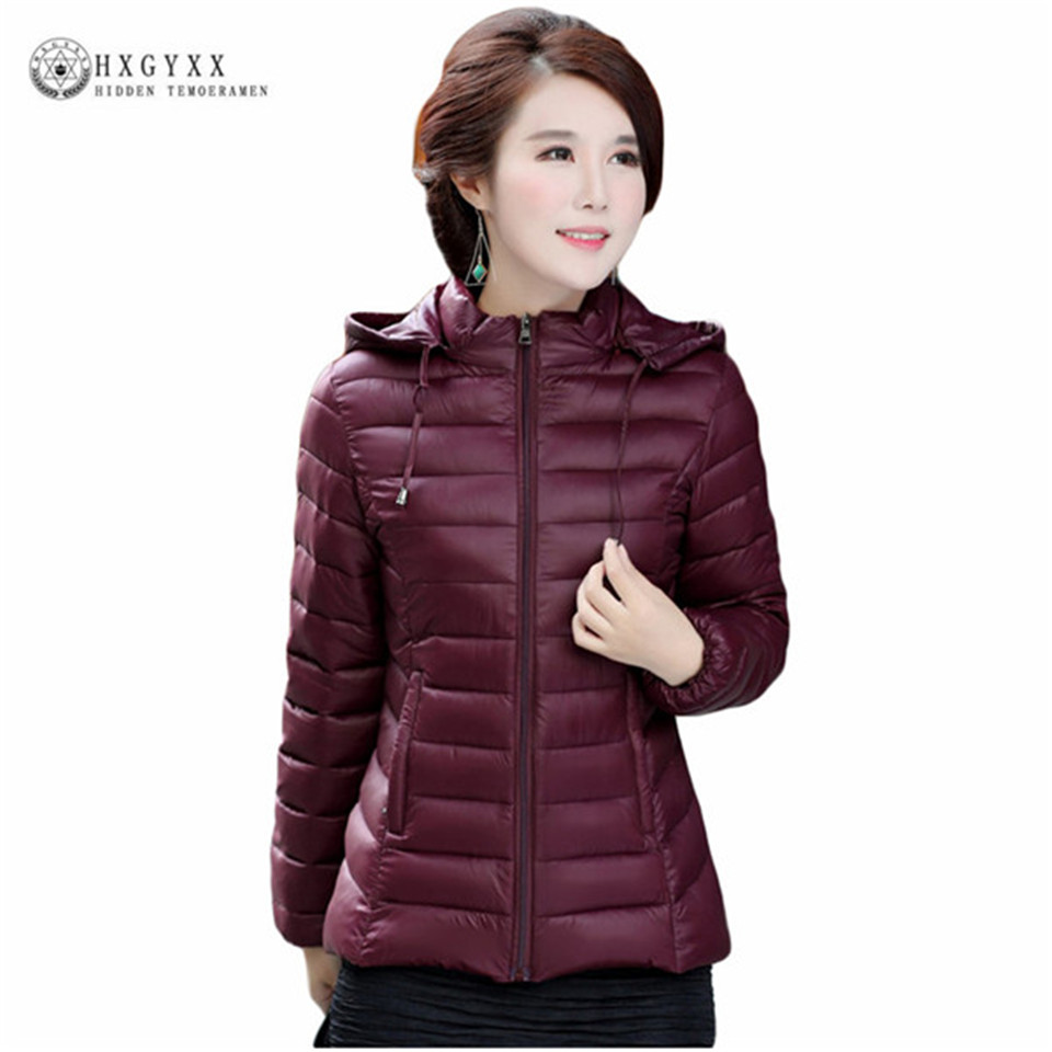 купить  2017 New Winter Jacket Women Short Parka Solid Color Hooded Slim Warm Cotton Padded Basic Coat Femal Wadded Outerwear OK383  недорого