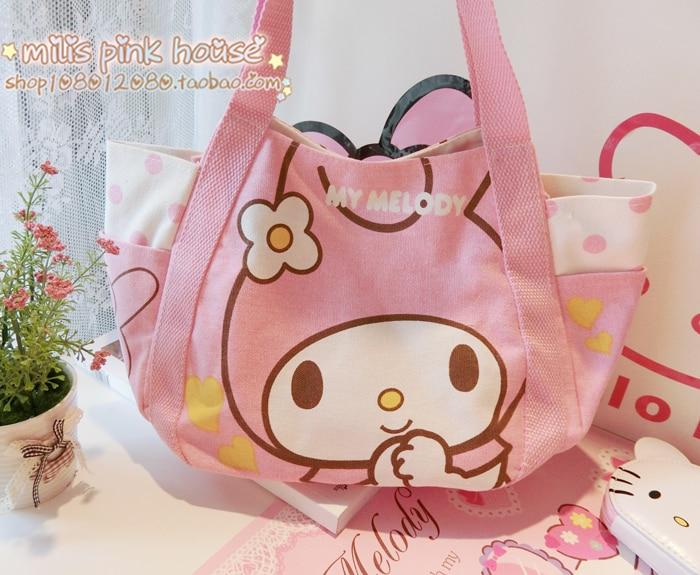 Hello Kitty Lightweight Shopping Book PE Swimming Beach Bag Giftbag