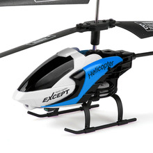 New Mini Drone S126 2CH IR RC Remote Controller Helicopter Kids Gift Boy Toy Free Shipping Blue BD