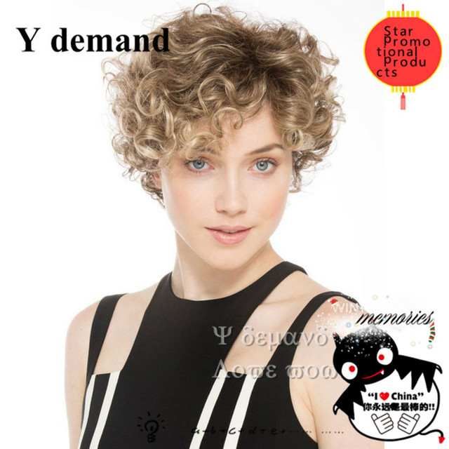 Blande Short Afro Kinky Curly Natural Hair Wig Cheap Cosplay Synthetic Brown Women's Wigs Perruque Afro Wig For Black Women