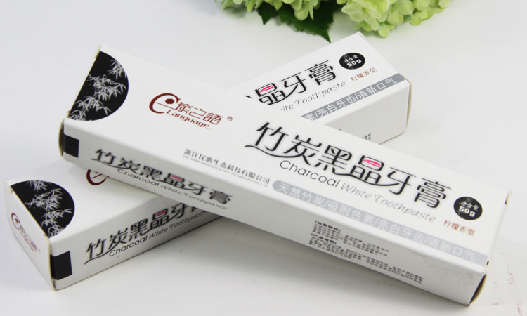Charcoal Toothpaste Whitening Black Toothpaste Bamboo Charcoal Toothpaste Oral Hygiene Tooth Paste 50g