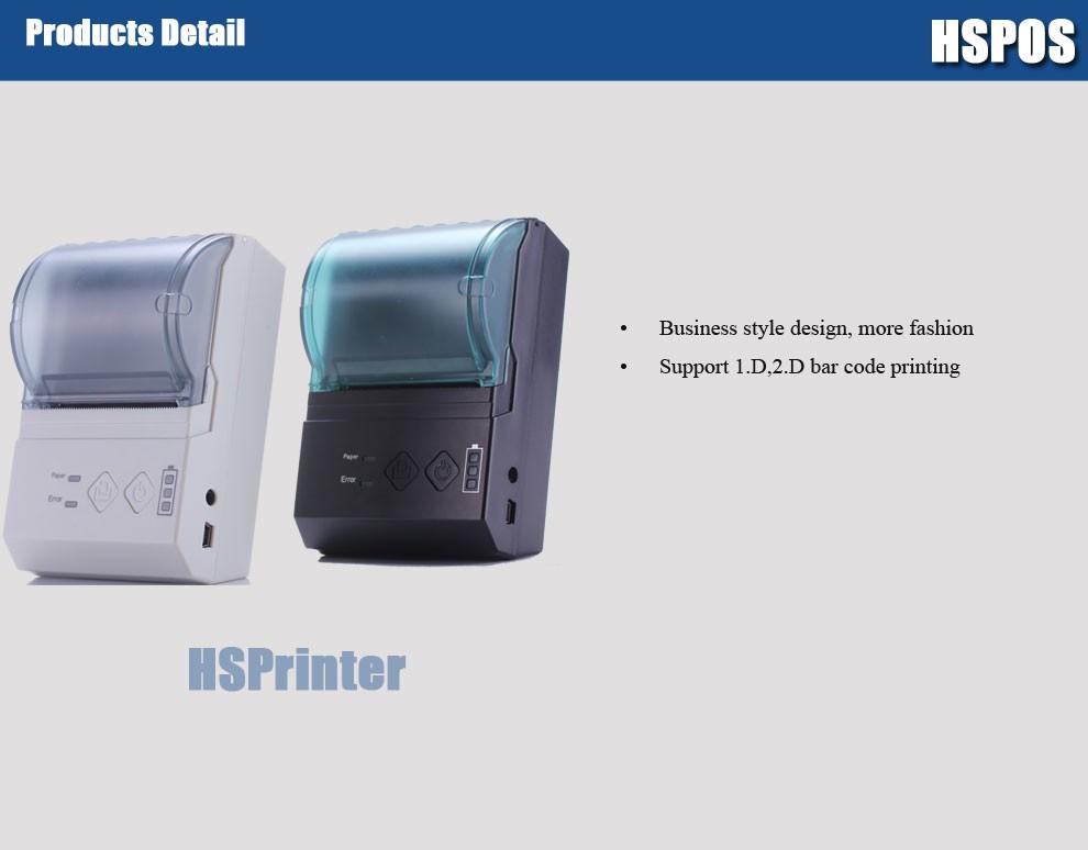 Bluetooth-Pritner-detials_01