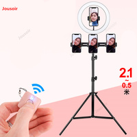 210cm Live ring lighting lamp shooting tripod floor bracket photographic equipment selfie Oracle photo light CD50 T07