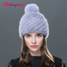 2016 Fashion Natural Fur Hats Hairball Paisley Mink Skullies Beanies For Women Pure Color Hedging Cap Cappelli Donna DM-02