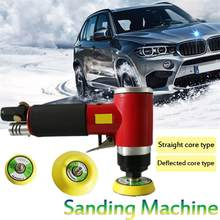 "2 ""3"" Mini Auto Waxen Machine Pneumatische Schuren Machine Air Sander Slijpen Smoothing Polijsten Afdichting Kleine Buffer Polijstmachine(China)"