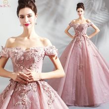 Ball Gowns Quinceanera-Dress Off-The-Shoulder Pink Tulle Appliques Prom-Formal Elegant