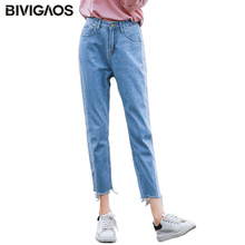 BIVIGAOS 2019 New Spring Autumn Womens Cropped Jeans Korean