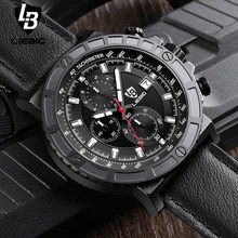 LIEBIG Men Fashion Military Sports Watches Leather Strap Waterproof Quartz Wristwatches Relogio Masculino ZHG161015