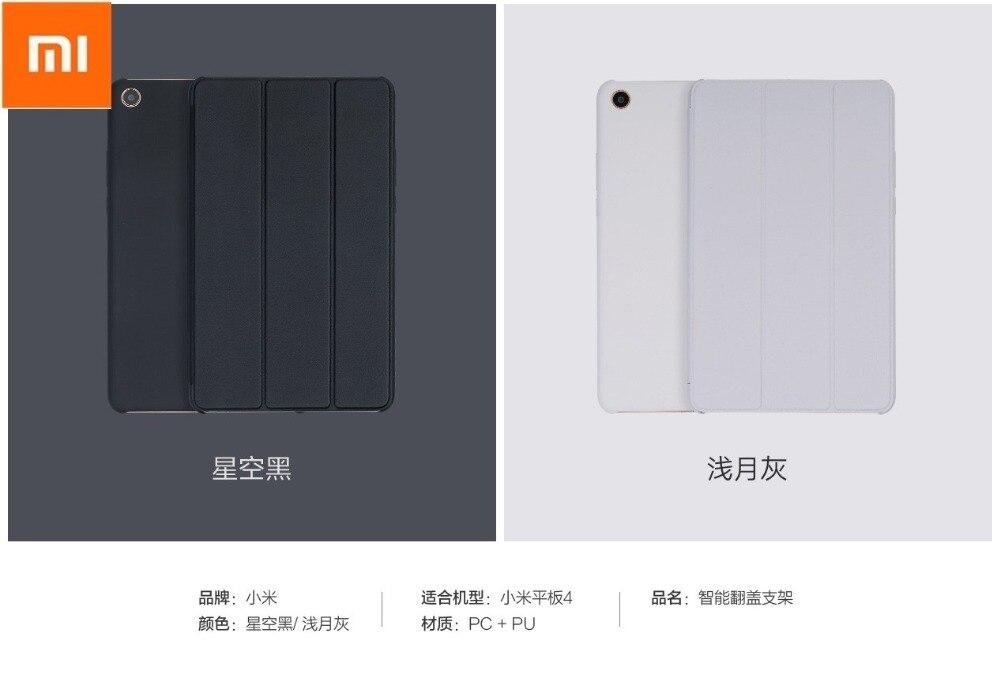 Xiao mi mi Pad 4 Original Fall Abdeckung Leder Smart Ultra Dünne Hohe Qualität Mit Tablet PC + PU Halter für Xiao mi mi Pad4