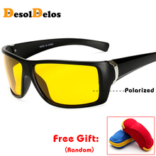 цена на HD Polarized Sunglasses Men Night Vision Driving Sports Sun Glasses Women Vacation Luxury Brand Design Gafas De Sol 2019