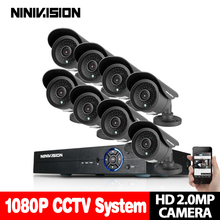 Home 8CH CCTV DVR System AHD DVR 1080P 2.0 Megapixels Enhanced IR Security Camera 3000TVL CCTV Camera Security System NO HDD
