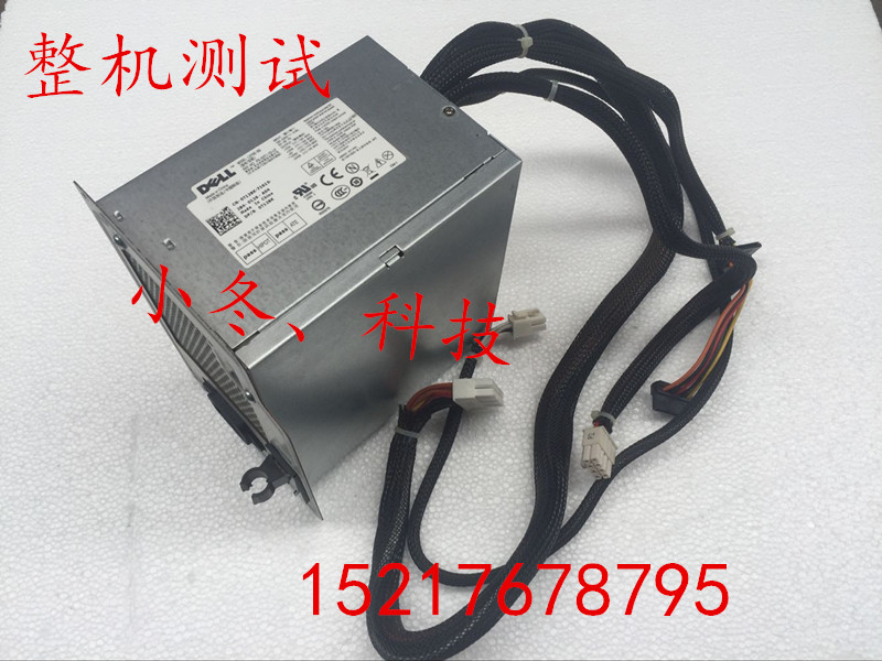 Free shipping for DELL PE T310 power supply T310 server power supply L375E-S0 N375E-01 T128KFree shipping for DELL PE T310 power supply T310 server power supply L375E-S0 N375E-01 T128K