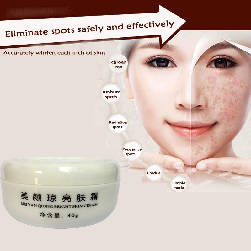 Meiyanqiong Powerful Skin Care Moistourizing Face Whitening Cream