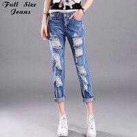 Summer Korea Plus Size Loose Ripped Broken Woman White Jeans With Holes Pencil Harem Denim Jean