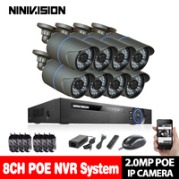 NINIVISION 8CH 1080P POE NVR CCTV System Kit with 8PCS 1080P 2MP IR 35M Bullet POE IP Camera Outdoor Security System XMEYE P2P