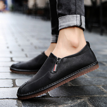 2018 New England style lazy person loafers shoes soft sole social small cover feet Korean version joker casual  3