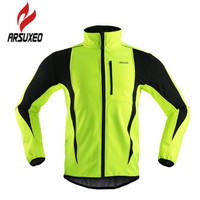 ARSUXEO 2018 Thermal Cycling Jacket Winter Warm Up Bicycle Clothing Windproof Waterproof Soft Shell Coat MTB