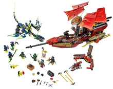 toy CHINA BRAND 020 self-locking bricks Compatible with Lego Ninjago 70738 Final Flight of Destiny's Bounty no original box