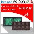 Leeman P10 32 * 16 красный цвет из светодиодов модуль P10 на открытом воздухе одноцветный светодиодный дисплей модуль P10 из светодиодов модуль мобильного грузовик xxx видео