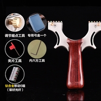 New High Quality Multiple Sight Systems Slingshot Wood Handle Wire cutting Big Gift Package For Hunting Shooting