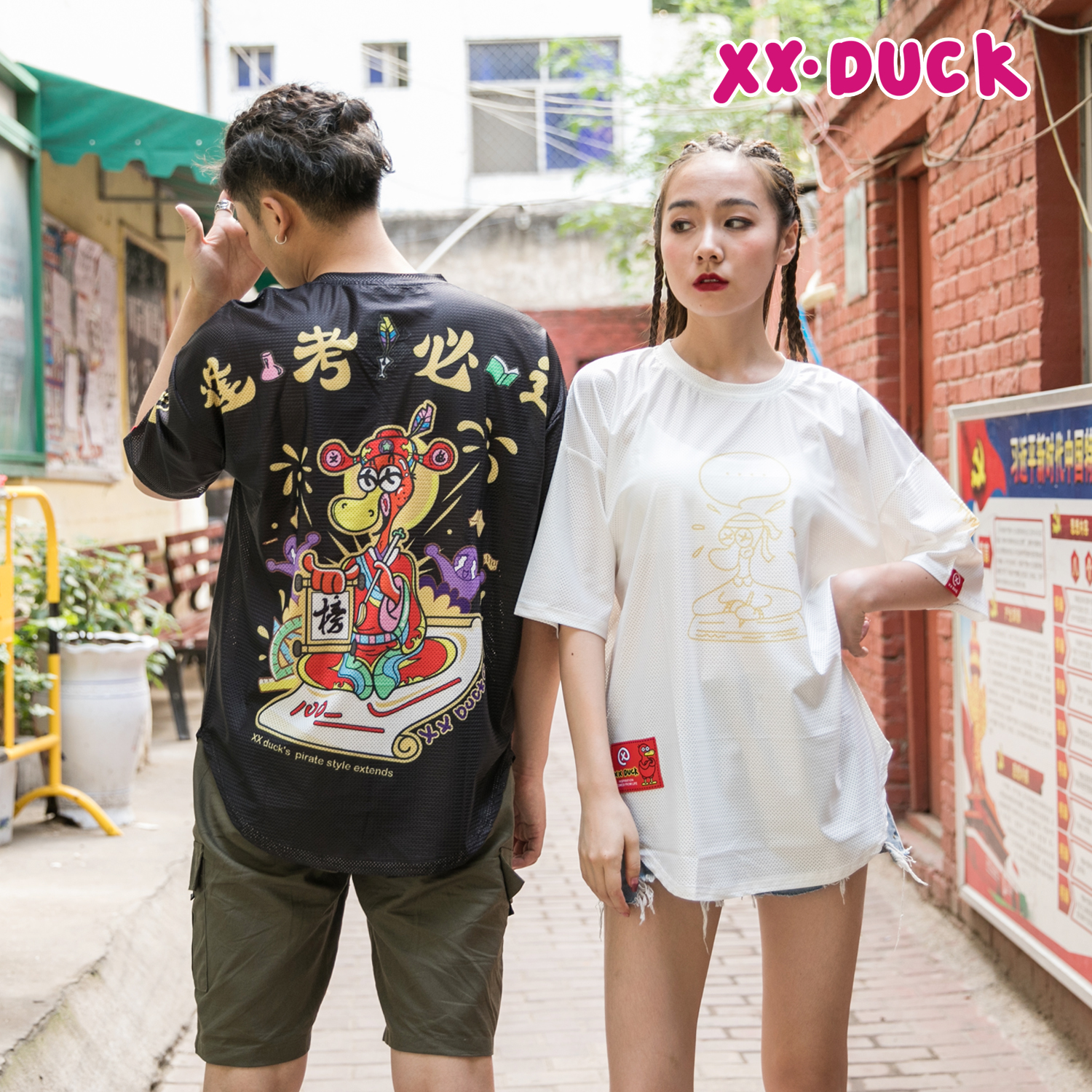 XXDUCK Original Popular Logo Loose T-shirt Cartoon Web Celebrity Duck Short Sleeve Lovely Breathable Female Student New Couple