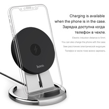 Hoco Wireless Rapid Charger