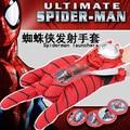 1 UNID 24 cm Spiderman traje de Cosplay Adultos niños adecuados, Spider-man Spider Man guante lanzadores juguete emisor con caja de regalo
