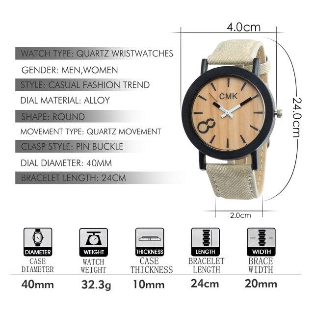 Wood Grain Wristwatch 4