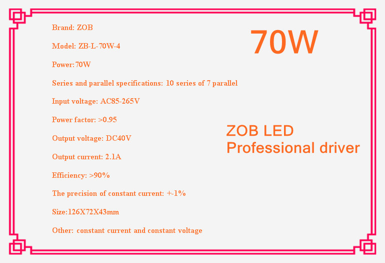 70w led driver DC40V,2.1A,high power led driver for flood light / street light,constant current drive power supply,IP65