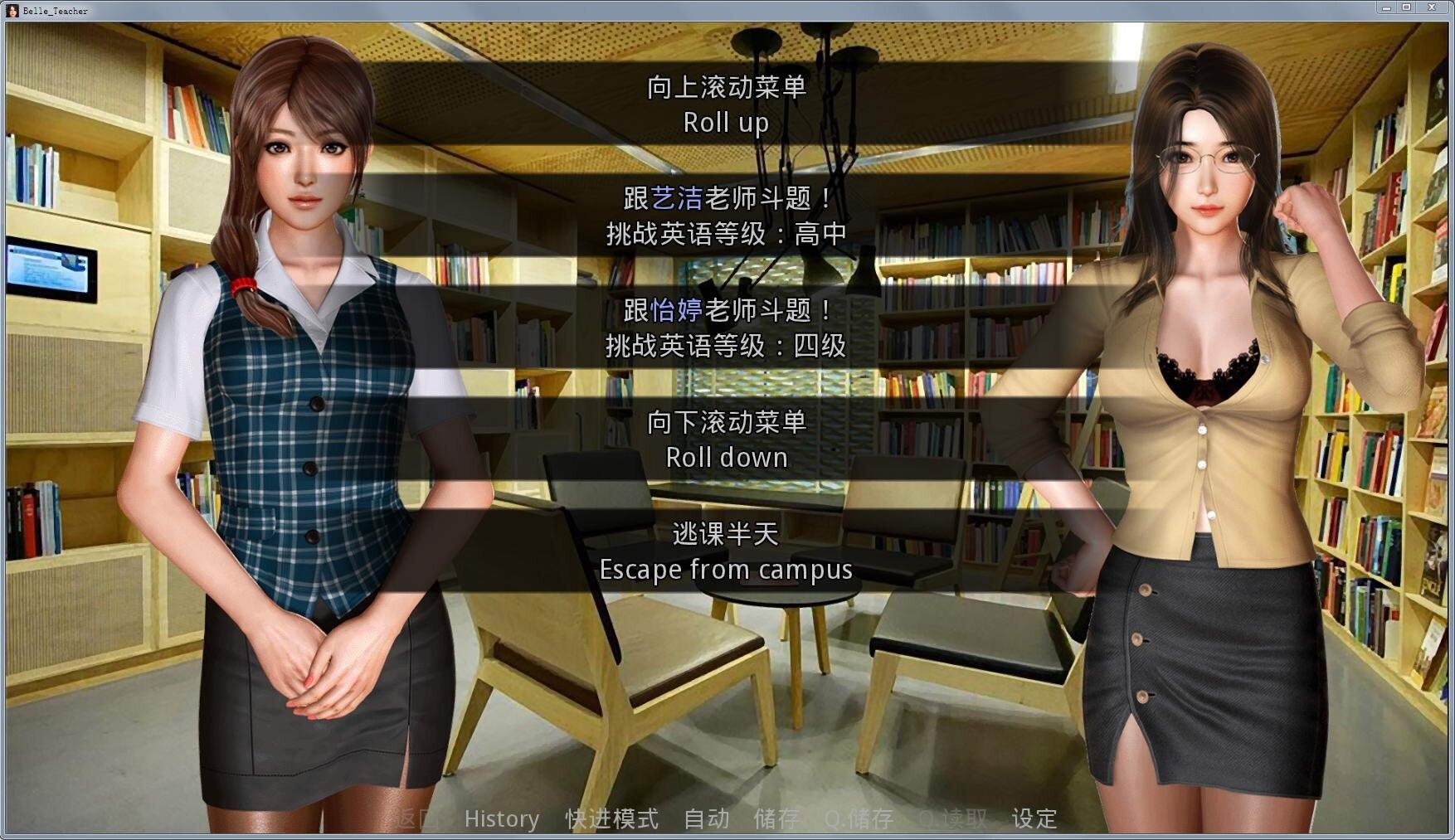 【国产SLG/中文/动态】那些年~我玩过的校花英语老师 V1.18 VIP激活版【黑丝】【950M】
