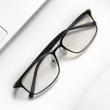 Youpin FU006 مكافحة الأشعة الزرقاء نظارات واقية من الزجاج الأزرق المضادة للأشعة فوق البنفسجية حامي العين للرجل امرأة من اللعب الهاتف/الكمبيوتر/لعبة
