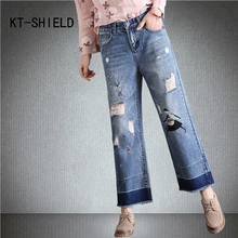 ripped jeans trousers for women High waist embroidery casual Female wide leg pants Light blue Loose denim calca jeans feminino