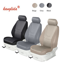 KANGLIDA Universal Car Seat Cover Polyester Fabric Automobile Seat Covers Car Seat Cover Vehicle Seat Protector Interior Parts import seat qfp100 burner seat zy510b adapter zlg x5 x8 5000u programming seat