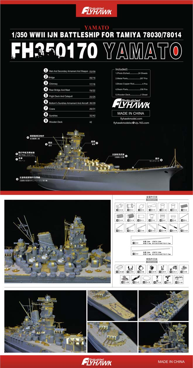 US $199 0 |Flyhawk model Photo Etched sheet metal copper wooden deck  FH350170 1/350 WWII IJN Battleship for Tamiya Yamato 78030/78014-in Model