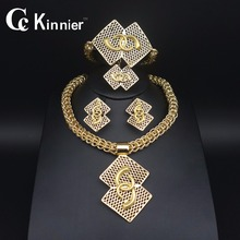 11.11 Africa Nigeria Dubai wedding fashion jewelry sets gold-color gold necklace earrings charming women party jewelry set
