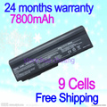 JIGU High Qualiy 9cells Laptop Battery for ASUS A32-M50 15G10N373800 A32-N61 A32-X64 A33-M50 L062066 G50 M50V N53J X55 M60J N43