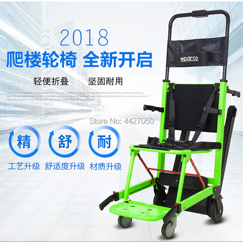 2019 Free Shipping Best  Sell  Fashion Aluminum Alloy Lithium Battery Up And Down Stairs Electric Climbing Stair Wheelchair