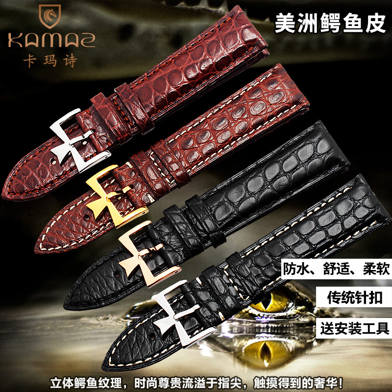 American crocodile skin strap Round crocodile skin watch strap stainless steel watch buckle accessories Leather Watchband 20mm crocodile skin pattern cow leather wristwatch strap watchband black size 20l