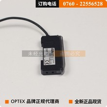 Buy optex sensor and get free shipping on AliExpress com