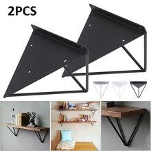 2 szt. Sliver/czarny/biały uchwyt ścienny półka trójkątny metalowy wspornik przemysłowy wspornik wspornika półki stołowej